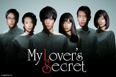 Hottest Asian Dramas Start the BER Months on GEM ~ TV ... Gem Tv Serial