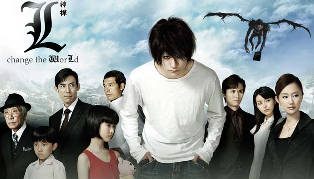 spin off film death note