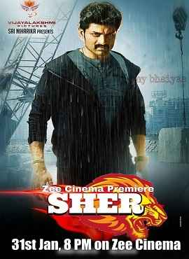 Sher (2017) Hindi Dubbed Full Movie 720p HDRip 1.5GB0