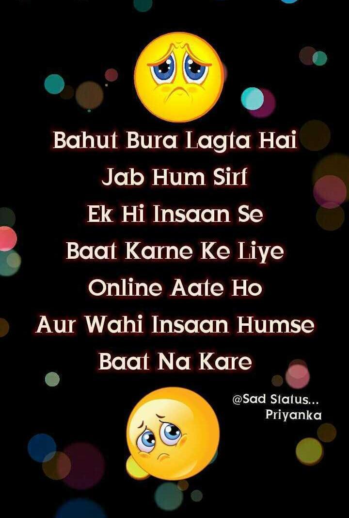 Romantic, Love, Sad Shayari in Hindi - BaBa