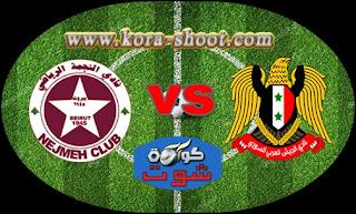 مشاهدة مباراة الجيش والنجمة بث مباشر 14-05-2019 كأس الإتحاد الآسيوي