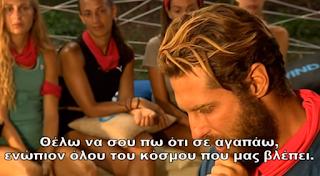 Νάσος Παπαργυρόπουλος προς τον πατέρα του:«Επειδή μιλάγαμε σαν άνδρες και φοβόμασταν να τα πούμε, θέλω να σου πω ότι σ' αγαπάω»