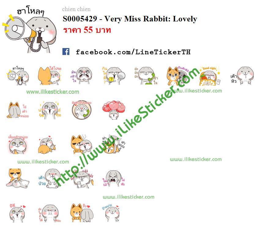 Very Miss Rabbit: Lovely