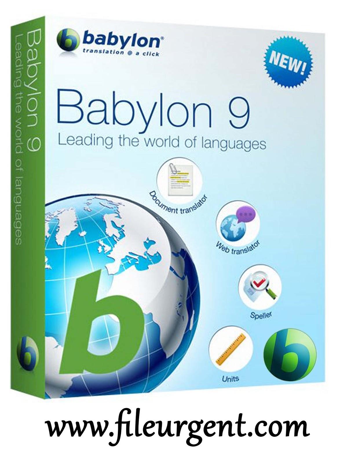 Babylon Pro 10.5.0.11 Retail free
