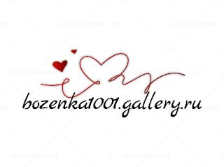 Скачать схемы вышивки Боженовой / Bozenka