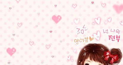 Apriana Dan Sahabat Bahasa Korea Aku Cinta Kamu I Love You