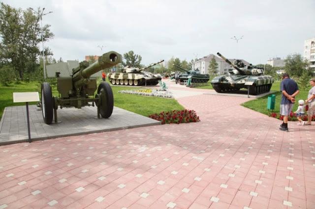 Zafer parkı, Kostanay