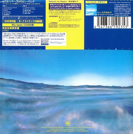 JOURNEY - Raised On Radio [Blu-Spec CD2] [mini-LP Limited Release] (2013) Out of Print  - back