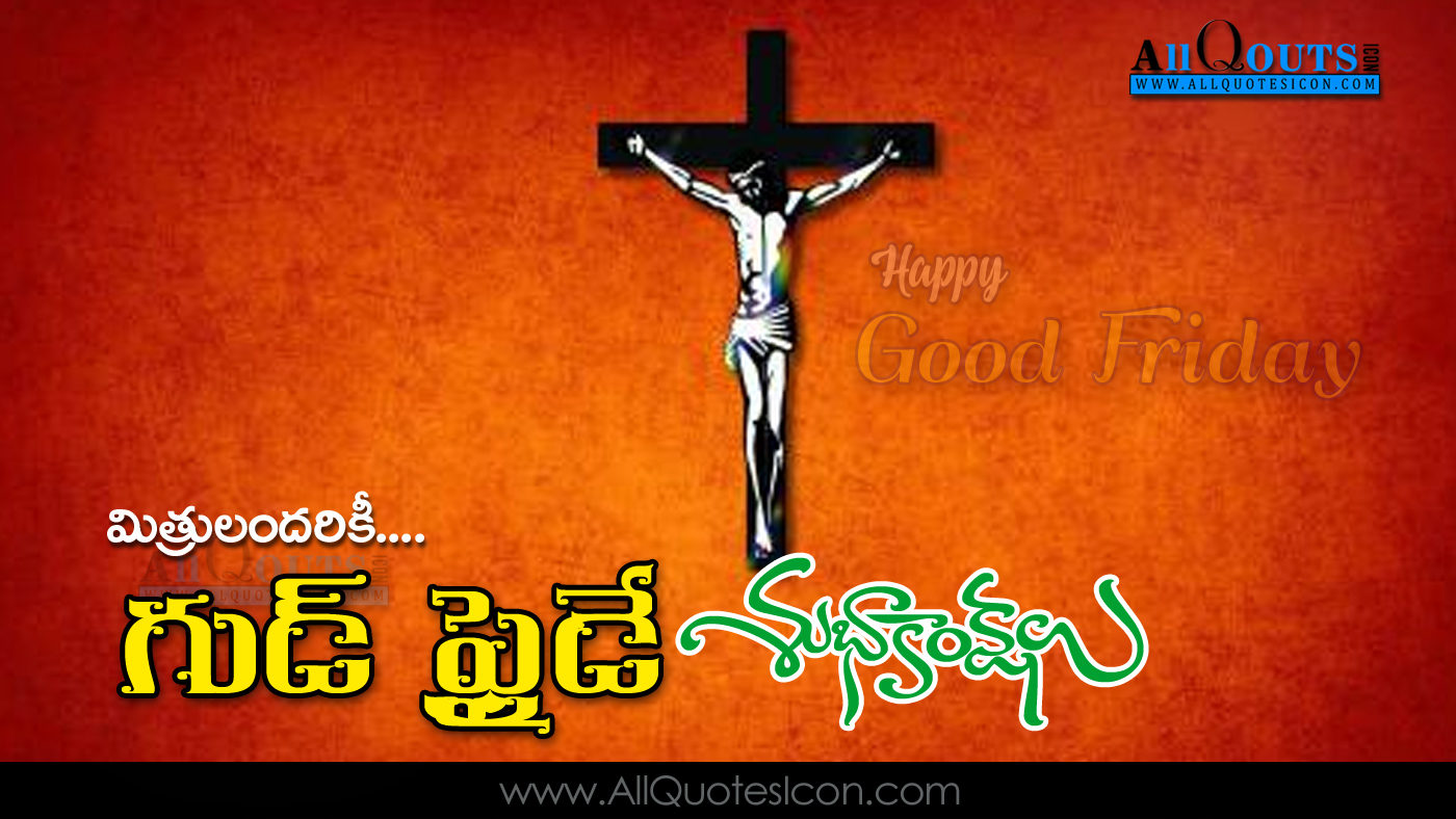 Good friday quotes wishes images best telugu happy good friday best good friday telugu quotes hd wallpapers good kristyandbryce Images