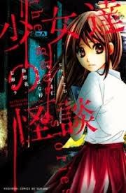 Truyện tranh Shoujotachi no Kaidan