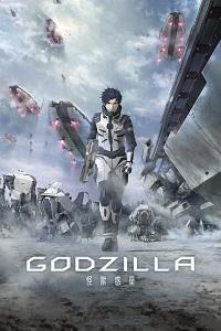 Watch Godzilla: Monster Planet Online Free in HD