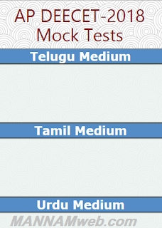 AP DEECET-2018- Mock Tests