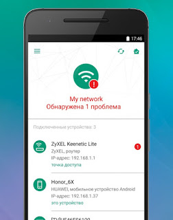 Kaspersky Smart Home & IoT Scanner – проверь свой умный дом на уязвимости!