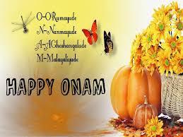 Happy Onam 2016 Facebook Covers Photos
