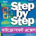 Microsoft Office Excel Bangla Tutorial eBook