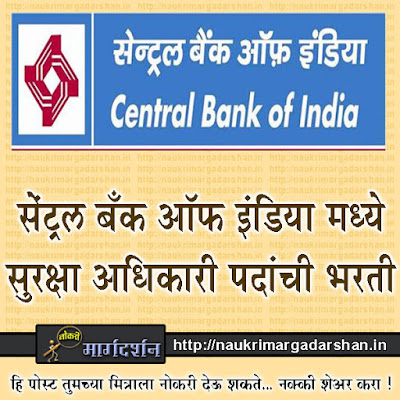 central bank jobs, banking vacancies, central bank vacancies, bank jobs