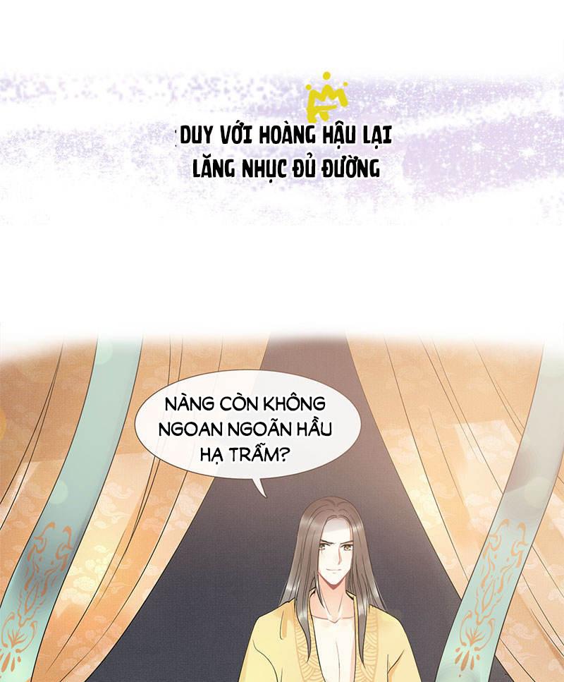 Tư Thế Chính Xác Cùng Bệ Hạ Yêu Đương - Chapter 1