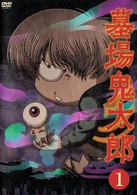جميع حلقات انمي Hakaba Kitarou مترجم عدة روابط