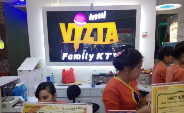 Harga Room Karaoke Keluarga Inul Vizta Di Palembang
