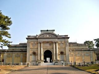 Nara National Museum - Nara