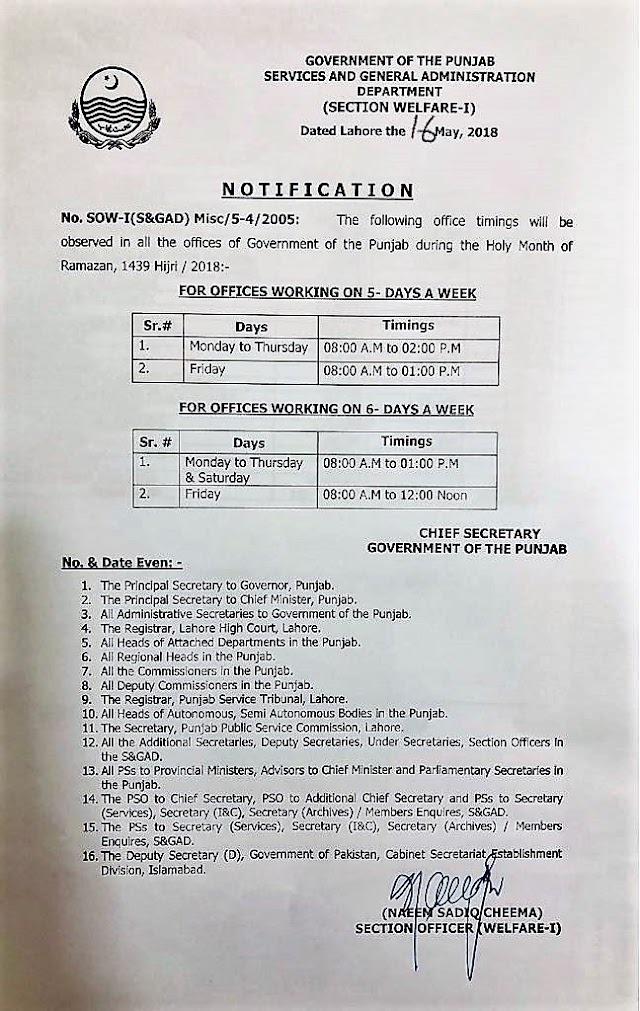 NOTIFICATION REGARDING OFFICES TIMINGS DURING THE HOLY MONTH OF RAMZAN