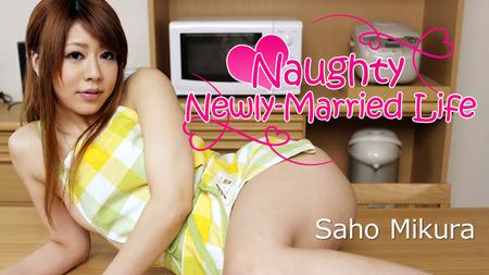 1141 Saho Mikura