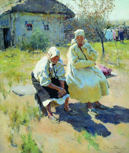 Glory Of Russian Painting Sergei Vinogradov