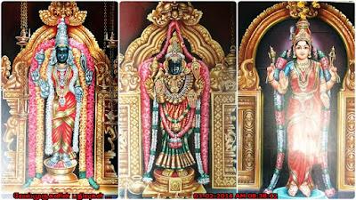 Chennai Three Sakthi Amman Temples
