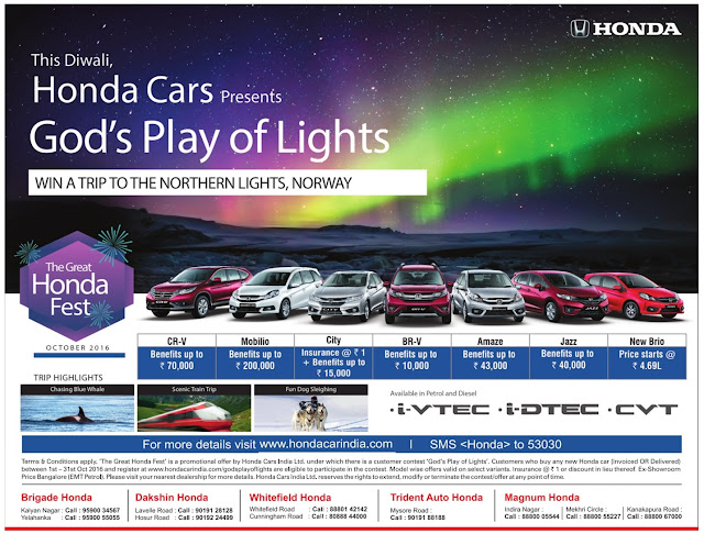 The great Honda Festival presents | Win a trip to the northern lights, norway | October 2016 festival discount offers | Dashera/Diwali/Dassehra/Dasera offers