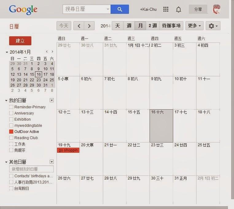 How To Create Google Calendar In Asp Net