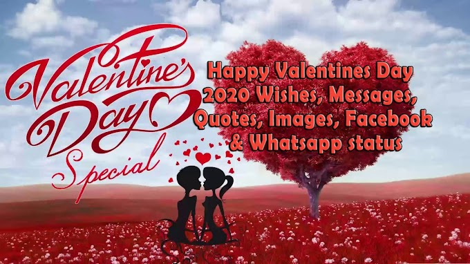 Happy Valentines Day 2020 Wishes, Messages, Quotes, Images, Facebook & Whatsapp status