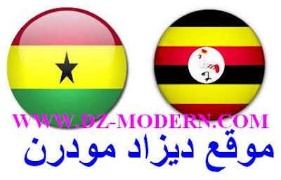 قائمة ترددات القنوات الناقلة لمشاهدة مباراة مباراة غانا أوغندا اليوم