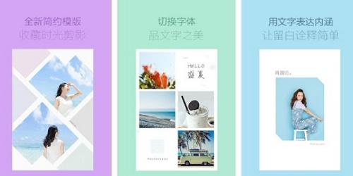 aplikasi membuat poster terbaik di android