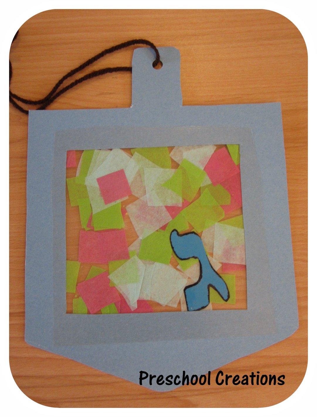 Preschool Creations Chanukah Dreidel