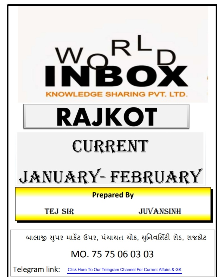 World inbox Current affairs Magazine Pdf January-February 2019 - Gk