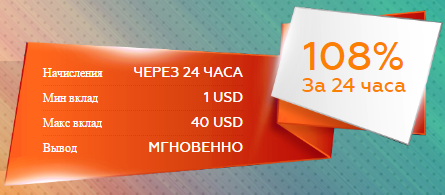 Новое повышение лимитов в хайпе 1-hour.net