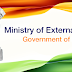 Post of Consultants in the Ministry of External Affairs, New Delhi - last date 24/04/2019