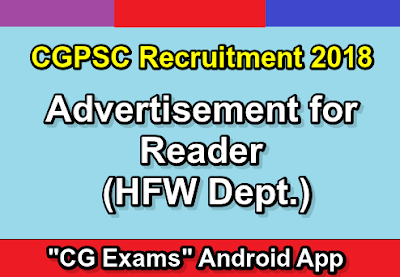 chattisgarh-psc-recruitment-2018-online-application-for-reader-posts