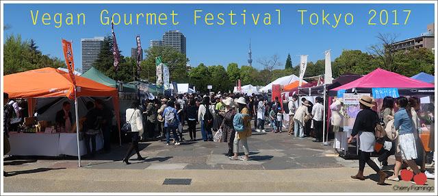 Vegan Gourmet Festival Tokyo