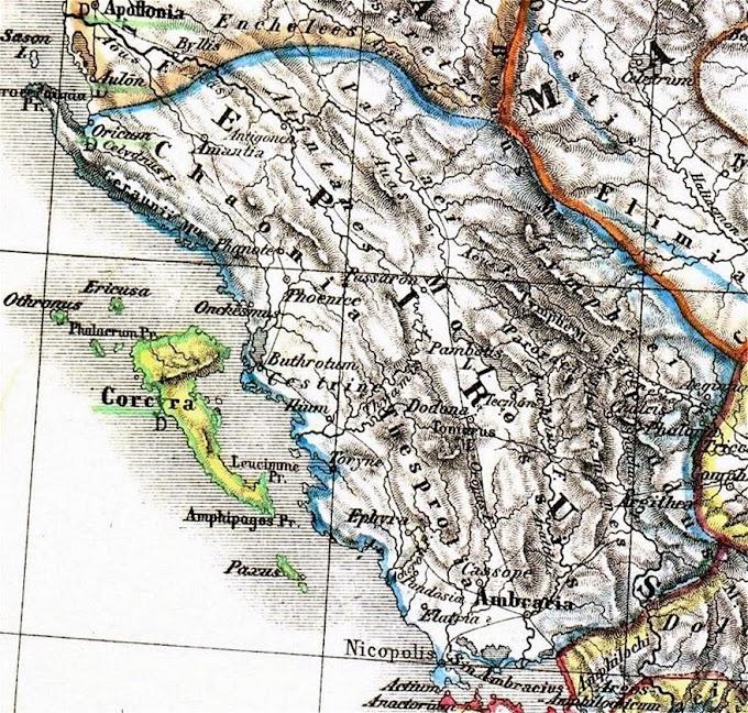Τα όρια της Βορείου Ηπείρου: Τι γράφουν οι αρχαίοι συγγραφείς και οι χαρτογράφοι των νεότερων ετών