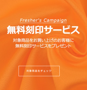 "http://<a href=""//ck.jp.ap.valuecommerce.com/servlet/referral?sid=3277664&pid=884021285&vc_url=http%3A%2F%2Fwww.follifollie.co.jp%2Fjp-jp%2Fonline-shop%2FFreshers2018%2Fall"" target=""_blank"" rel=""nofollow""><img src=""//ad.jp.ap.valuecommerce.com/servlet/gifbanner?sid=3277664&pid=884021285"" height=""1"" width=""0"" border=""0"">リンク</a>"