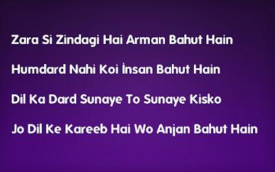 Taqdeer Shayari | तक़दीर शायरी
