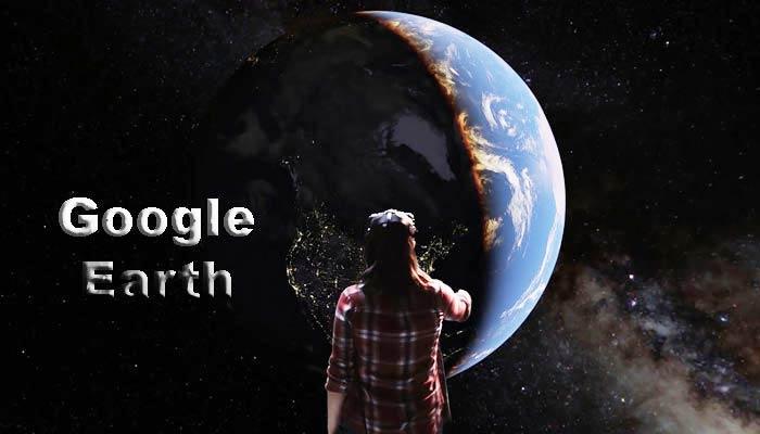 गूगल अर्थ क्या है? Google earth kya hai