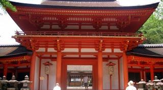 Photo d'un sanctuaire Shinto