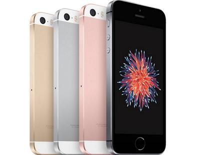 Harga iPhone SE terbaru