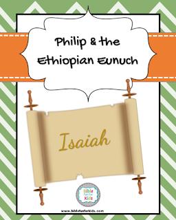 https://www.biblefunforkids.com/2012/10/philip-ethiopian-eunuch.html