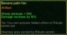 naruto castle defense item Banana Palm Fan detail