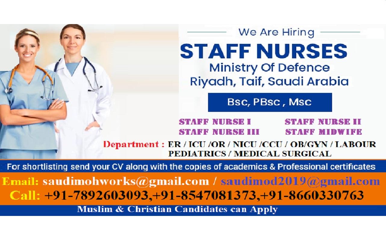 Ministry Of Defence Riyadh, Taif, Saudi Arabia Staff Nurse Recruitment 2019