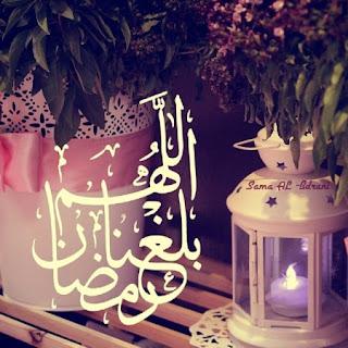 صور تهنئة بشهر رمضان المبارك