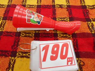 中古品のカープメガホン190円